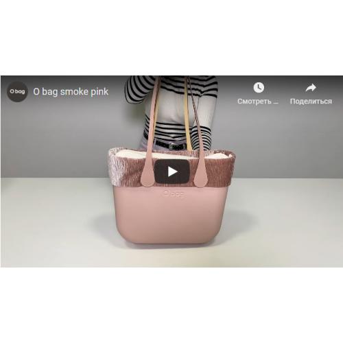 Корпус O bag classic декорований квітами рафія Корал