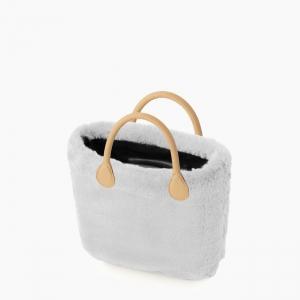 Жіноча сумка O bag classic | корпус рожевий дим, чохол екохутро, короткі ручки