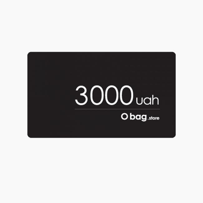 Подарунковий сертифікат номіналом 3000 грн.